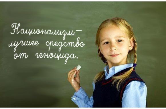здесь русский дух, здесь русью пахнет