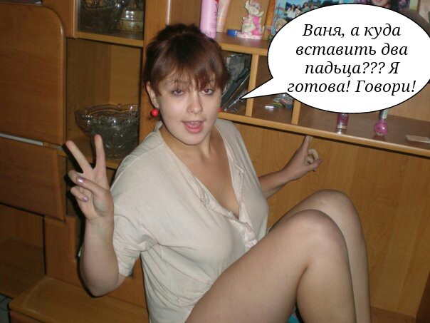 девочка вставляет два пальчика в сочную пизду