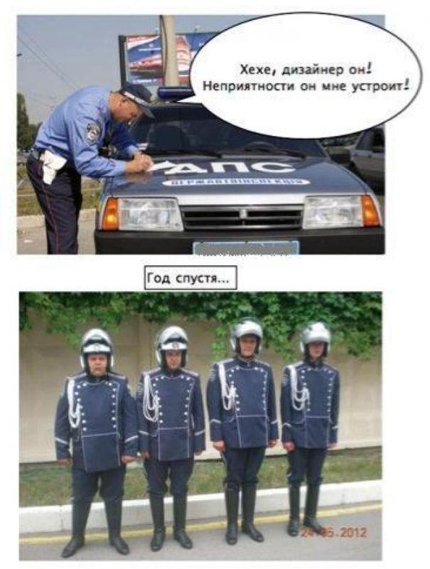 Ох не повезло Украинским гайцам, так не повезло :)