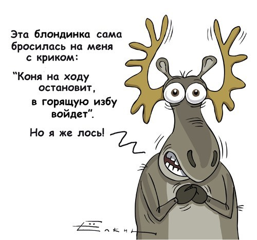 форс мажор :)