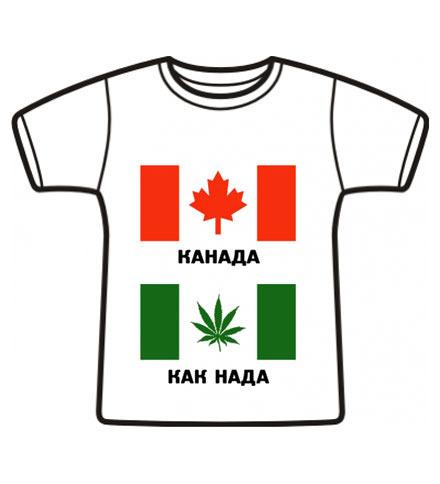 Canada-Kak-Nado