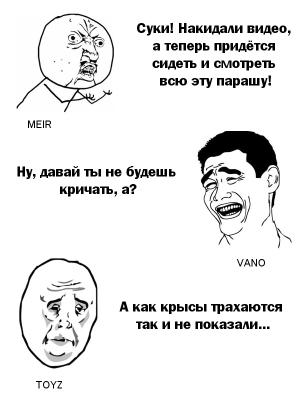 Лосецитатник